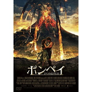 ポンペイ 【DVD】