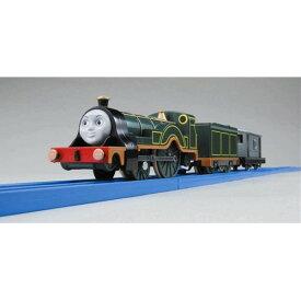 プラレール トーマスシリーズ TS-13 プラレールエミリー おもちゃ こども 子供 男の子 電車 3歳 きかんしゃトーマス