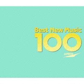 (オムニバス)/ベスト・ニューミュージック100 【CD】