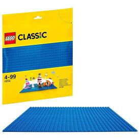 LEGO 10714 クラシック 基礎板 ブルーおもちゃ こども 子供 レゴ ブロック 4歳