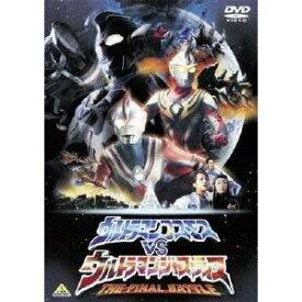 劇場版 ウルトラマンコスモスVSウルトラマンジャスティス THE FINAL BATTLE 【DVD】