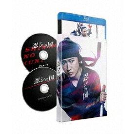 忍びの国 (初回限定) 【Blu-ray】