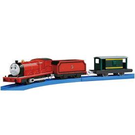 プラレール トーマスシリーズ TS-05 プラレールジェームス おもちゃ こども 子供 男の子 電車 3歳 きかんしゃトーマス
