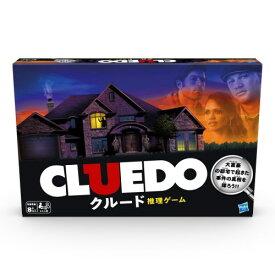 CLUEDO クルードおもちゃ こども 子供 パーティ ゲーム 8歳