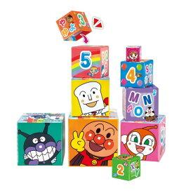アンパンマン 数字もABCも!天才脳かさねていれてあいうえおキューブおもちゃ こども 子供 知育 勉強 0歳15ヶ月
