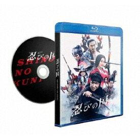 忍びの国《通常版》 【Blu-ray】