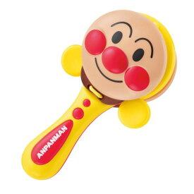アンパンマン うちの子天才 カタカタカスタおもちゃ こども 子供 知育 勉強 3歳