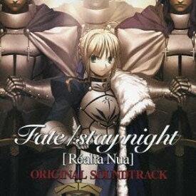 (ゲーム・ミュージック)/Fate/stay night [Realta Nua] ORIGINAL SOUNDTRACK 【CD】