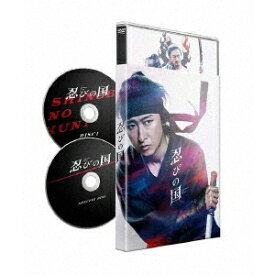 忍びの国 (初回限定) 【DVD】