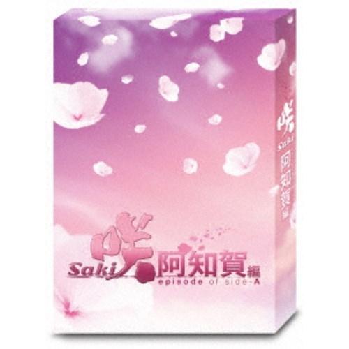 ドラマ「咲-Saki-阿知賀編 episode of side-A」豪華版DVD-BOX 【DVD】