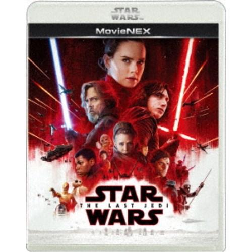 スター・ウォーズ/最後のジェダイ MovieNEX《通常版》 【Blu-ray】