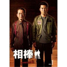 相棒 season 2 DVD-BOX I 【DVD】