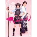 【送料無料】アシガール DVD BOX 【DVD】