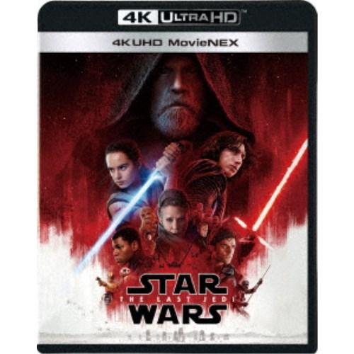 ≪初回仕様≫スター・ウォーズ/最後のジェダイ MovieNEX UltraHD《通常版》 【Blu-ray】