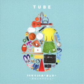 TUBE/35年で35曲 涙と汗 〜涙は心の汗だから〜 【CD】