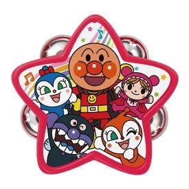 アンパンマン うちの子天才 タンバリンおもちゃ こども 子供 知育 勉強 3歳