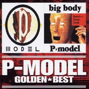P-MODEL/ゴールデン☆ベスト P-MODEL P-MODEL/big body 【CD】