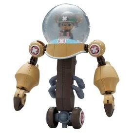 ワンピース チョッパーロボスーパー2号 ヘビーアーマーおもちゃ プラモデル 8歳