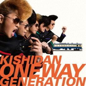 氣志團/Oneway Generation 【CD】