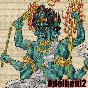 Adelheid/Adelheid2 【CD】