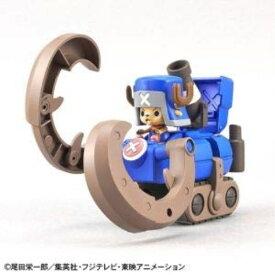 ワンピース チョッパーロボスーパー3号 ホーンドーザーおもちゃ プラモデル 8歳