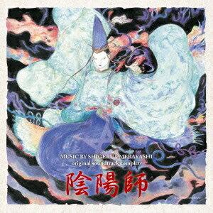 梅林茂/陰陽師 オリジナル・サウンドトラック コンプリート 【CD】