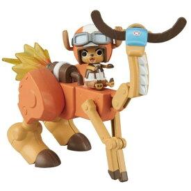 ワンピース チョッパーロボスーパー5号 ウォークホッパーおもちゃ プラモデル 8歳