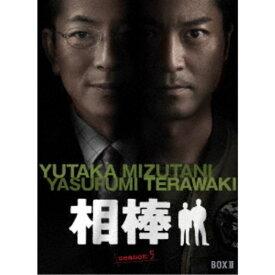 相棒 season 5 DVD-BOX II 【DVD】