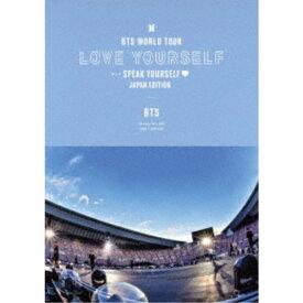BTS/BTS WORLD TOUR 'LOVE YOURSELF: SPEAK YOURSELF' - JAPAN EDITION《通常盤》 【Blu-ray】