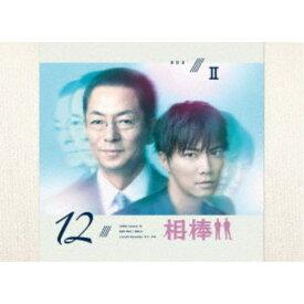 相棒 season 12 DVD-BOX II 【DVD】