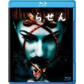 らせん <Blu-ray> 【Blu-ray】