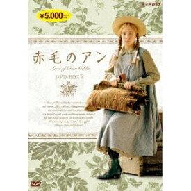 赤毛のアン DVDBOX 2 【DVD】