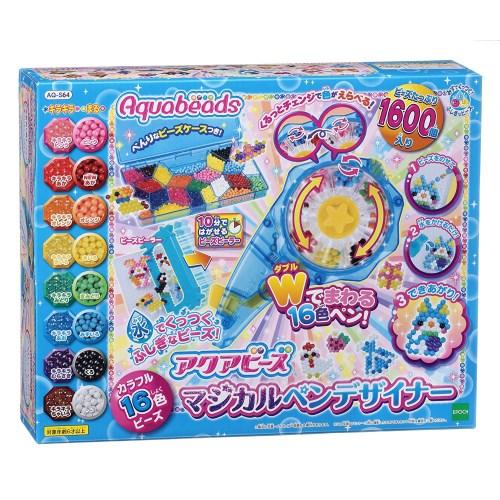 アクアビーズ AQ-S64 マジカルペンデザイナー おもちゃ こども 子供 女の子 ままごと ごっこ 作る 6歳