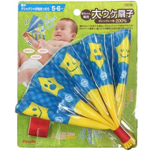 赤ちゃん専用大ウケ扇子ガシャガシャ音200% おもちゃ こども 子供 知育 勉強 ベビー 0歳5ヶ月