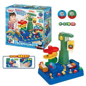 きかんしゃトーマス ころころアドベンチャーおもちゃ こども 子供 知育 勉強 2歳