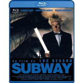 サブウェイ -デジタル・レストア・バージョン- 【Blu-ray】