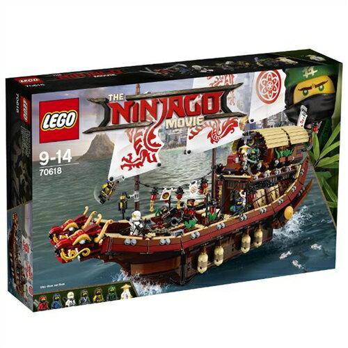 【送料無料】レゴ 70618 ニンジャゴー 空中戦艦バウンティ号