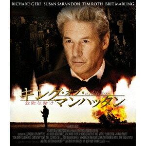 キング・オブ・マンハッタン 危険な賭け 【Blu-ray】