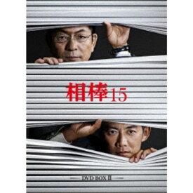 相棒 season 15 DVD-BOX II 【DVD】