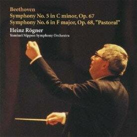 ハインツ・レーグナー/ベートーヴェン:交響曲 第5番「運命」/第6番「田園」 【CD】