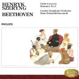 ヘンリク・シェリング/ベートーヴェン:ヴァイオリン協奏曲/ロマンス第2番 【CD】