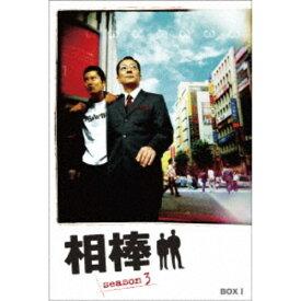 相棒 season 3 DVD-BOX I 【DVD】