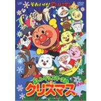 クリスマスTVスペシャル それいけ!アンパンマン メレンゲシスターズのクリスマス 【DVD】