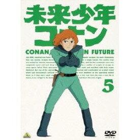 未来少年コナン 5 【DVD】
