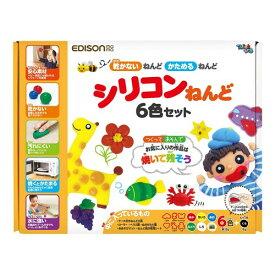 シリコンねんど 6色+1おもちゃ こども 子供 知育 勉強 3歳