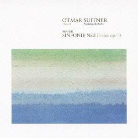 オトマール・スウィトナー/ブラームス:交響曲 第2番 【CD】