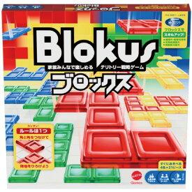 ブロックス(新) おもちゃ こども 子供 パーティ ゲーム 7歳