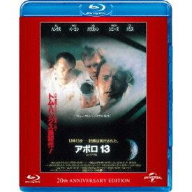 アポロ13 20周年アニバーサリー・エディション ニュー・デジタル・リマスター版 (初回限定) 【Blu-ray】