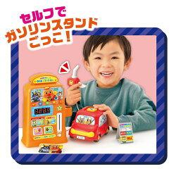 アンパンマンすうじがピピピ!ガソリンスタンドセットおもちゃこども子供知育勉強3歳