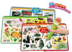 【送料無料】アンパンマンおしゃべりものしり図鑑セットおもちゃ1歳6ヵ月〜調べる勉強